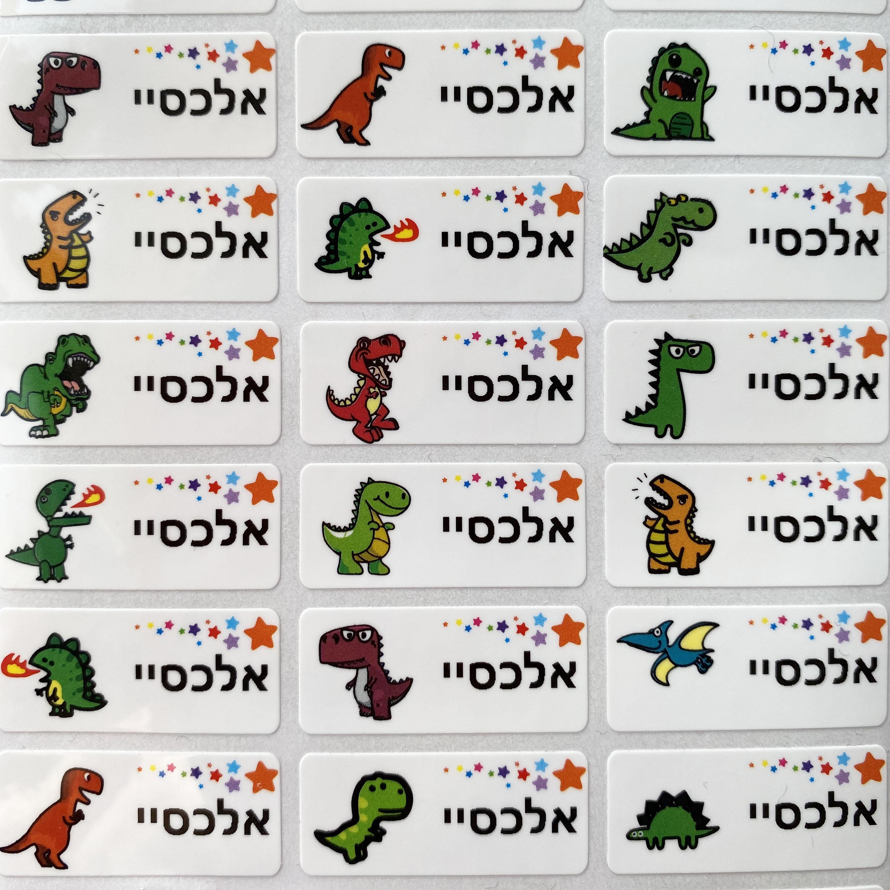 pegatina-de-dibujo-de-dinosaurio-personalizada-para-ninos-etiqueta-personal-multicolor-impermeable-album-de-recortes-juego-de-papeleria-escolar-60-uds