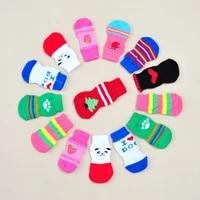 4pcs warm puppy dog shoes soft pet knitted socks indoor small dog cat snow boots socks cute cartoon non slip socks pet supplies