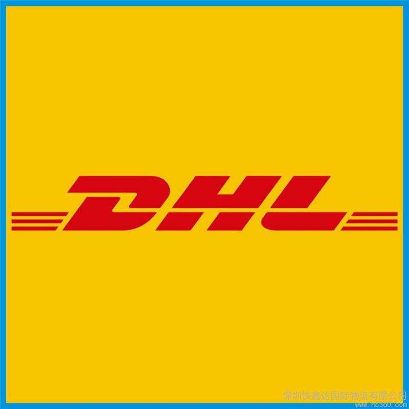 Designated logistics spread DHL