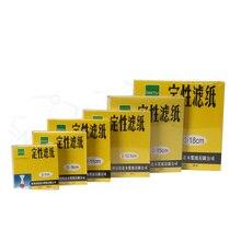 Papier filtre de laboratoire DXY 7 cm/9 cm/11 cm/12.5 cm/15 cm vitesse rapide/moyenne/lente papier filtre qualitatif entonnoir papier filtre