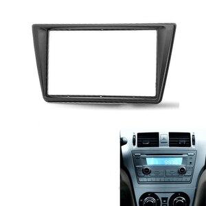 Радио панель для ремонта стерео аппаратуры тире CD отделка Установка каркасный комплект для Защитные чехлы для сидений, сшитые специально для GREAT WALL Voleex C30 2010 2011 2012