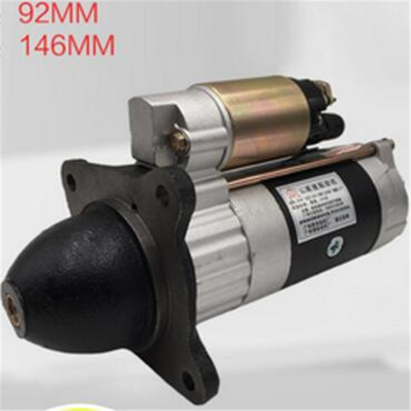 DHL envío rápido 265F QDJ265F 11 dientes 24v motor de arranque para Weichai Huafeng 4105 6105 QDJ265F 2608F