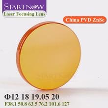 Startnow Fokussierung Objektiv Laser 20 19 18 15 12mm FL 50,8-127mm Für CO2 Laser Schneiden Carving maschine China ZnSe PVD Laser Linsen