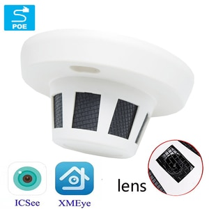 5MP 4MP 3MP1080P POE Audio Mini Dome IP Camera ONVIF H.264 H265 CCTV P2P Android IOS XMEYE Smoke Anti-theft in Families home