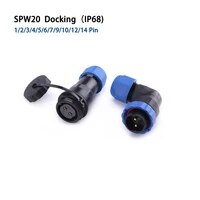sp20 ip68 12345679101214 pin degree elbow docking waterproof connector male and female socket aviation connectors