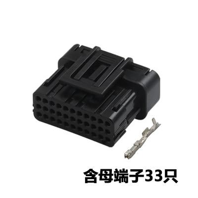 200 sets female Connector cable Terminal connectors jacket auto socket 33 pin Connector automotive plug seal DJ7331YA-0.6-21