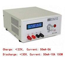 Тестер емкости аккумуляторной батареи, тестер емкости аккумуляторной батареи для автомобиля, электронный инструмент для тестирования производительности электропитания