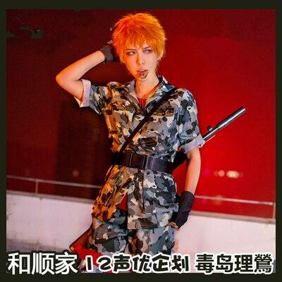 Haute qualité Anime Alternative Rap bataille RIO MASON BUSUJIMA bataille Fatigues homme Cosplay Costume chemise + manteau + pantalon + bande