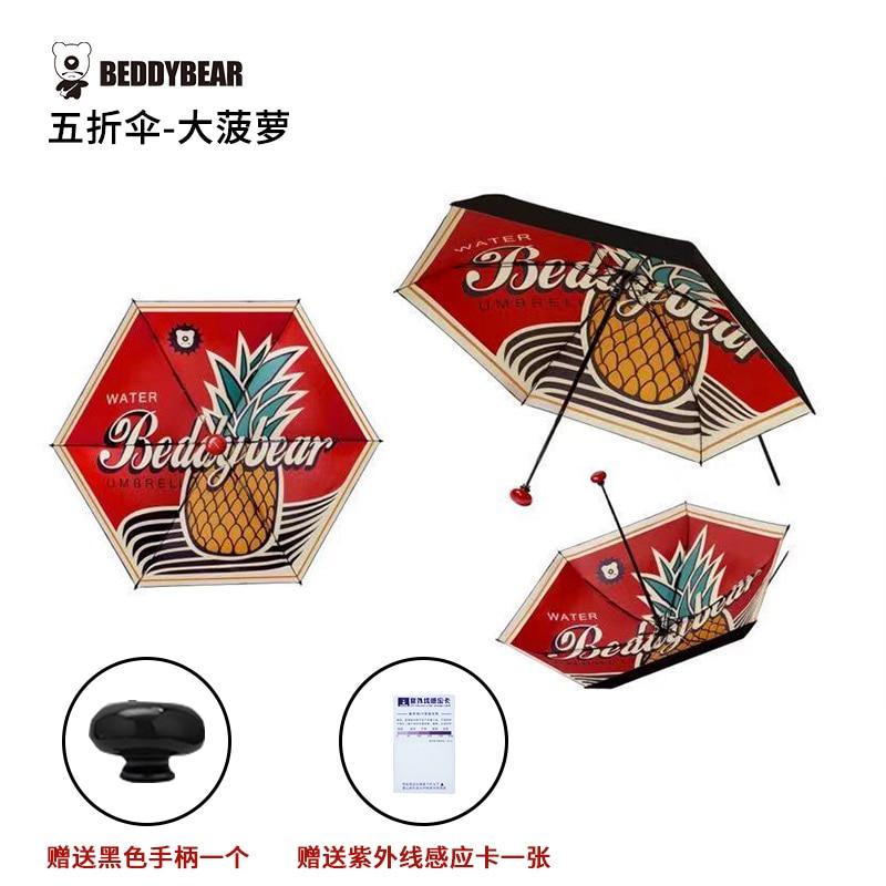 Anti Ultraviolet Umbrella Sun Decoration Protection Sunshade Folding Umbrella Manual Women Men Portable Paraplu Rain Gear AG50ZS enlarge