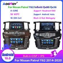 Dual Screen Tesla Style Car Radio Multimedia For Nissan Patrol Y62 Armada Infiniti QX80/QX50 2014-20