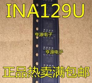 5 PCS INA129 INA129U INA129UA new instrumentation amplifier home furnishings industry