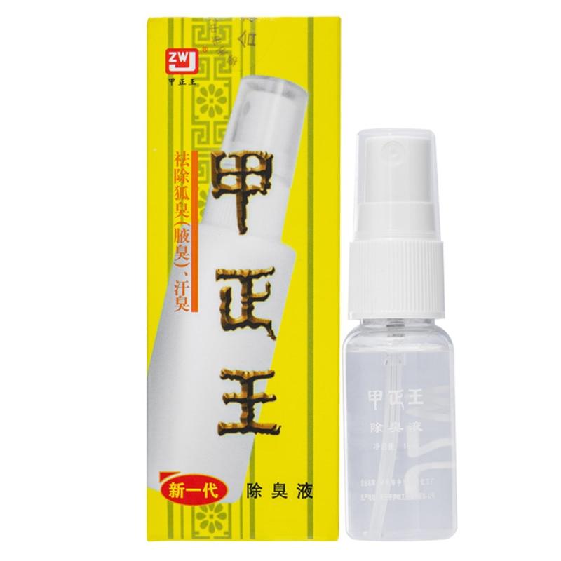 Дезодорант A King для бромгидроза, пота, запаха тела, запаха ног, настоящий Официальный сайт для мужчин и женщин