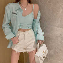 Korean Style Chic Lettered Casual Shirt Coat Matching Bandeau Sling Suit Early Spring New 2021 Two-P