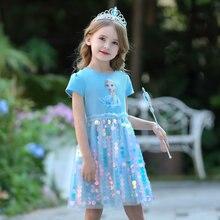 Robe fantaisie Elza dété en dentelle pour filles   Costume de fête reine des neiges 2 déguisement de princesse pour enfant, tunique bouffante pour enfant de 10 ans, 2020