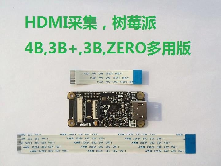 Raspberry Pi ZERO HDMI capture, HDMI к CSI, поддержка входа HDMI 1080p30