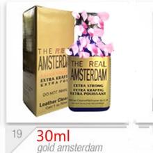 الذهب أمستردام 30 مللي