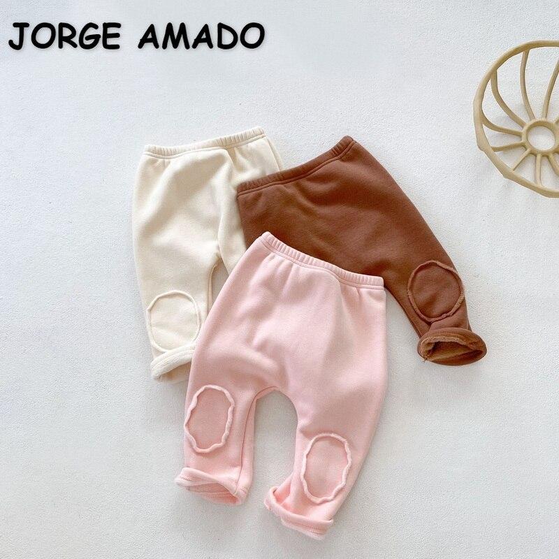 2022 New Winter Kids Girls Boys Pants Solid Color Patch Elastic Waist Big PP Trousers Children Leggi