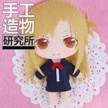 Anime Yuuki Asuna 12cm Keychain Handmade Materical Package Toys Mini Doll Stuffed Plush #4274 Children Birthday Gift