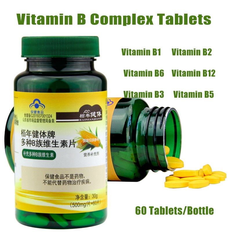 Vitamins B Complex Tablets Vitamines B1 B2 B6 B12 B3 B5 60 Pills per Bottle 500mg/pill for Women Men Children