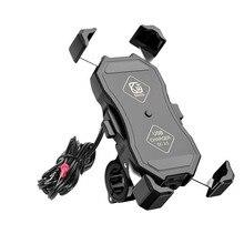 Водонепроницаемый Универсальный мобильный телефон для мотоцикла 12 В, держатель для мотоцикла с QC3.0, быстрая зарядка 3,0, USB зарядное устройство