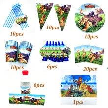 Vaisselle jetable garde-Lion décoration   Vaisselle de fête pour enfants, thème de dessin animé Lion roi, assiettes, gobelets, serviettes de table, fournitures pour réception-cadeaux pour bébé