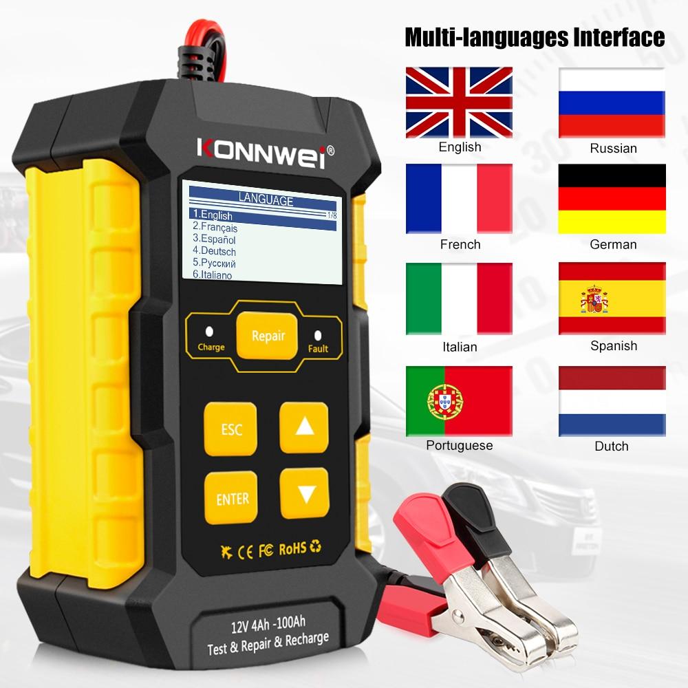KONNWEI KW510 12V 5A Full Automatic Car Battery Tester Pulse Repair Charger Wet Dry Lead Acid Car Battery Repair Tool Agm Gel