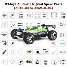 WLtoys 1:18 RC Car Spare Parts For A959-B High-Speed Car Original Accessories Screw/bearing/bolt A94