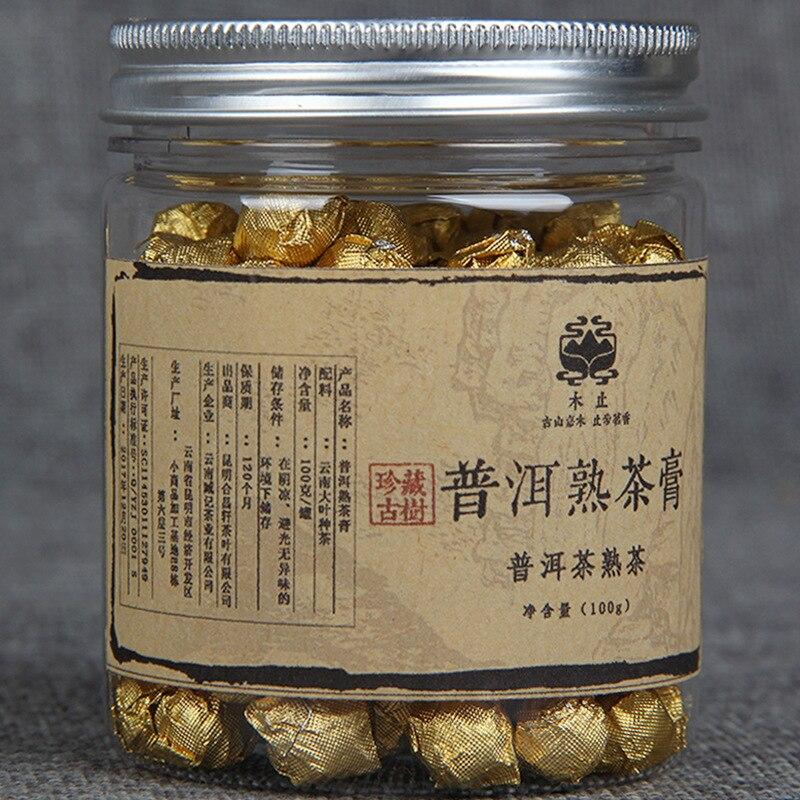 100 جرا/صندوق الصين يونان الناضجة الشاي الذهب القصدير احباط صندوق تعبئة هدايا الراتنج الشاي بوير الشاي كريم
