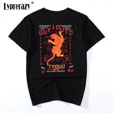 Lyprerazy Harajuku Japan Ethnic Tiger Printing men's T-shirt Men T shirt men Hip Hop Top Tee Chinese Cotton Tee shirt