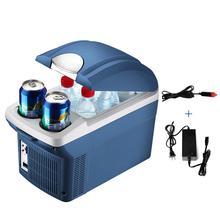 Réfrigérateur Portable   Mini frigidaire, 8L, congélateur, boîte isolante, à usage mixte, pour voiture, maison, bureau, voyage pique-nique en plein air