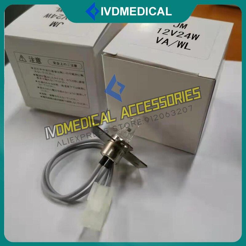 Original Sysmex Hemagglutination Meter CS5100 CS1300 Lamp CS-2000i CS2100 Light Bulb 12V24W