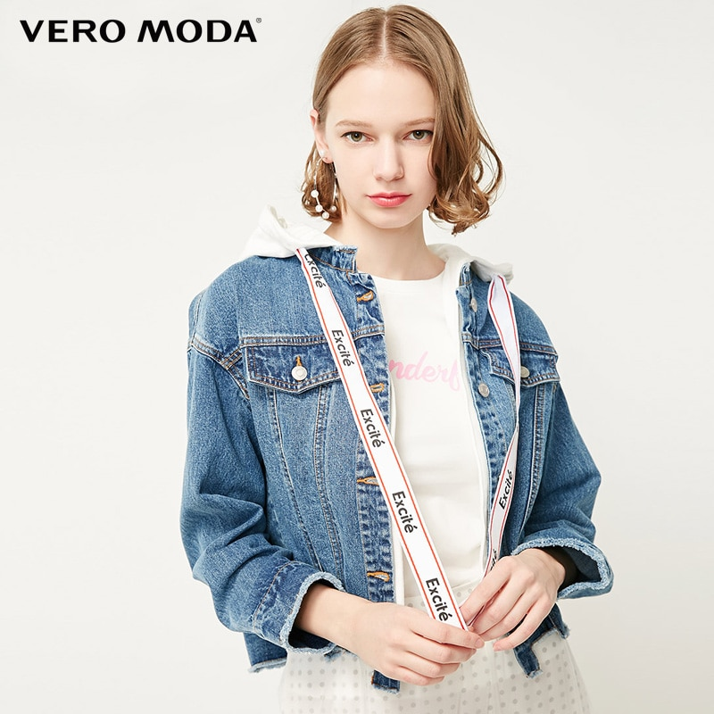Vero Moda Spring & Summer Hooded Denim Jacket  319257506
