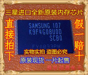 5pieces K9F4G08U0D-SCB0