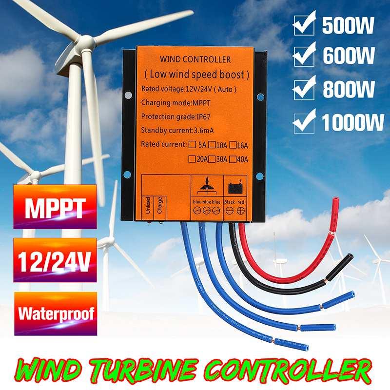 500/600/800/1000W DC 12V/24V MPPT توربينات الرياح مولد تهمة تحكم الرياح مولد بطارية تهمة تحكم منظم
