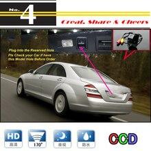 Original Reserved Hole Car Camera For Mercedes Benz S Class MB W221 S300 S320 S350 S400 S420 S450 S500 S600 S63 S65 2006~2012