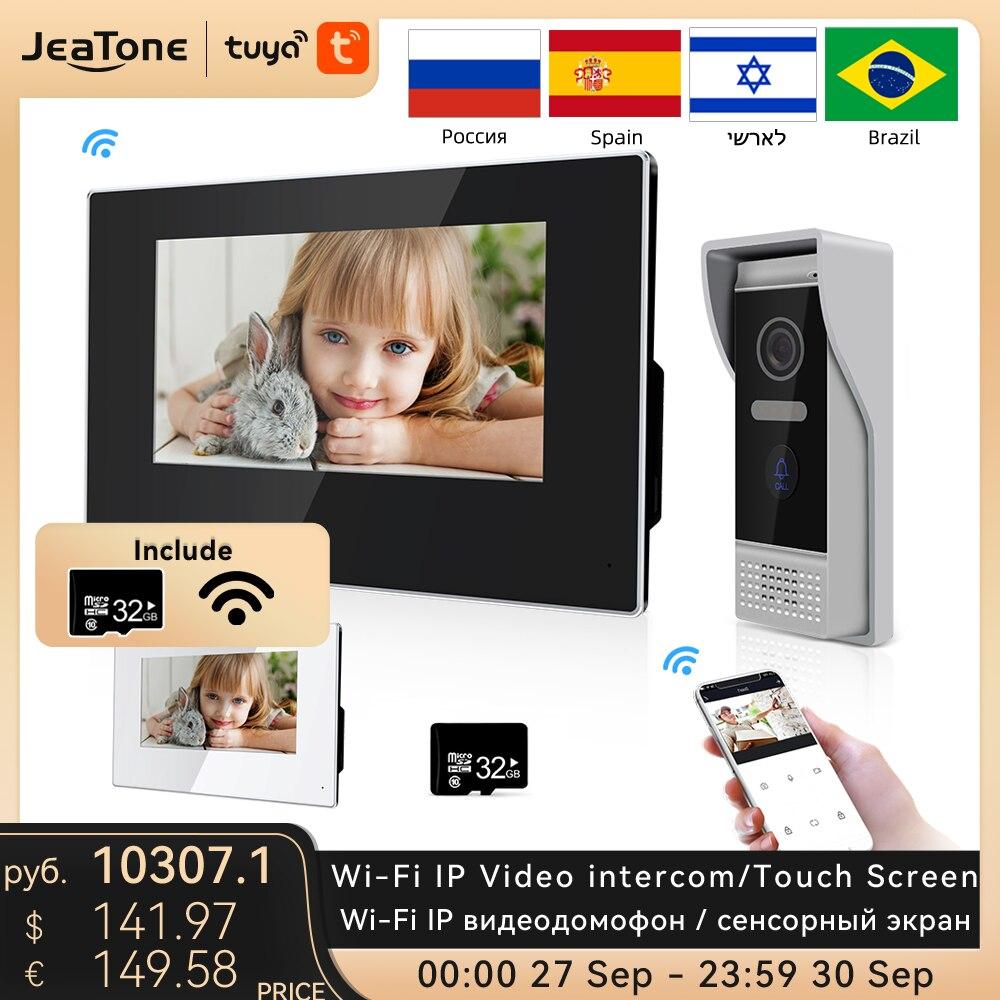 Jeatone Tuya الذكية 7 بوصة IP واي فاي فيديو إنترفون للمنزل كشف الحركة رصد الجرس 720P/AHD 32G باب الهاتف أبيض/أسود
