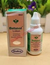 Solution topique de propionate de lotion de bétasol de livraison gratuite 30ml
