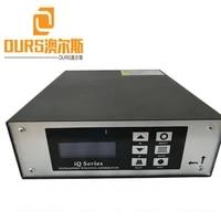 2600w15khz ultrasonic plastic welding generatorwelding plastic pvc pp pe matrrial
