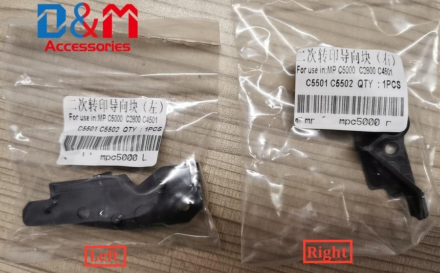 5x الثاني نقل قفل D029-6318 D029-6319 لريكو MP C4501 C3501 C3001 C5501 C5502 C4501C3501 C3000 C3300 C2800 2nd قفل