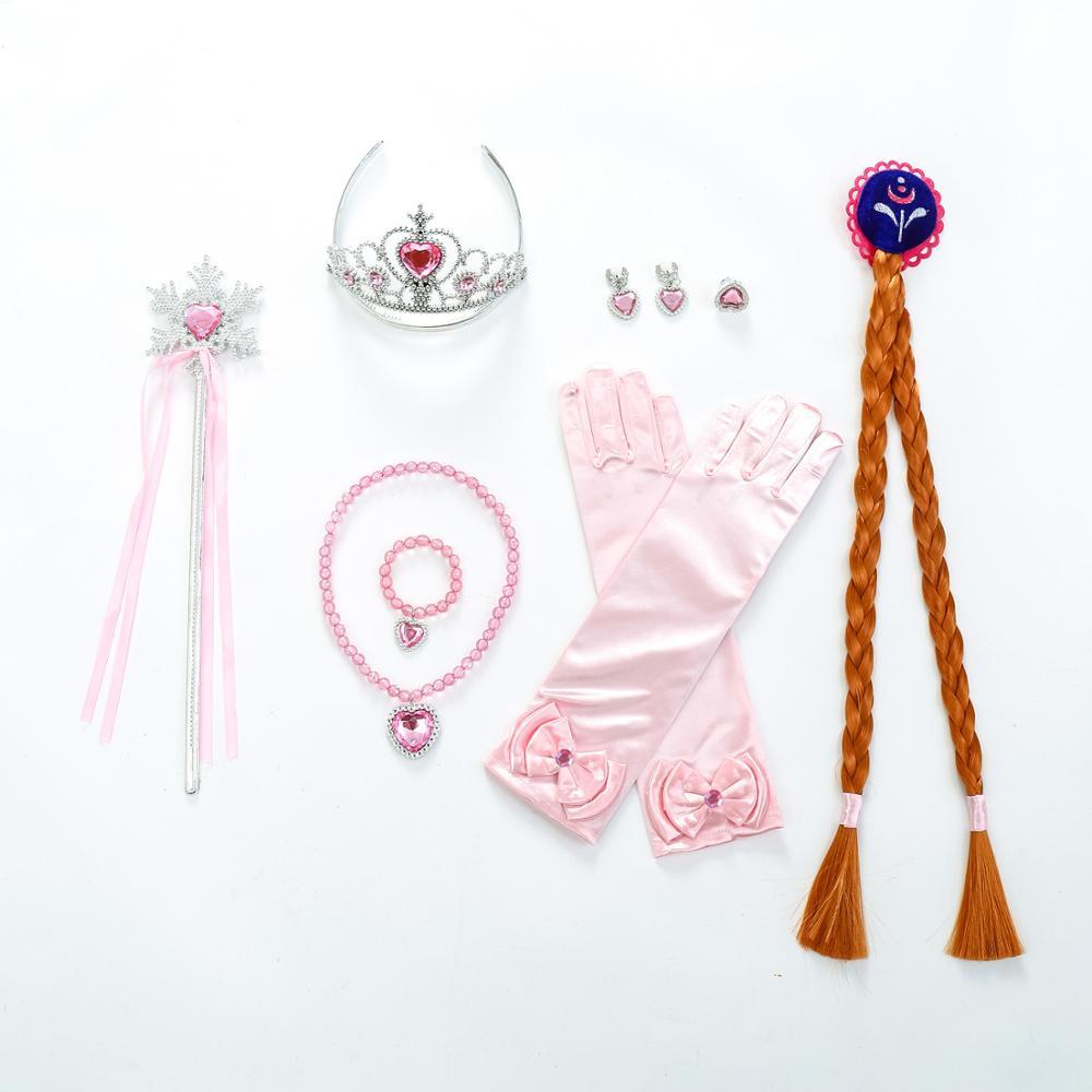 Menina princesa conjunto cosplay elsa anna belle sofia luvas varinha colar brincos peruca menina vestir conjunto completo presentes festa de aniversário