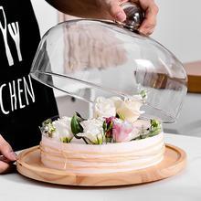 Plateau à gâteaux rotatif avec couvercle   Assiette à gâteau en bois fin artisanal avec couvercle pour la cuisine à domicile, pâtisserie fête de mariage en bois dacacia