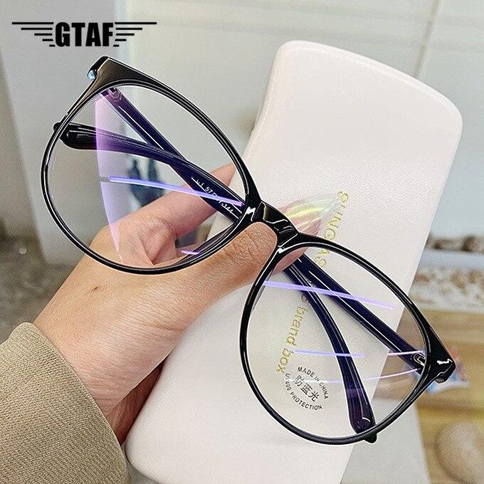 MODO, прозрачные компьютерные очки для чтения, оправа для женщин и мужчин, круглые очки, синий светильник, блокирующие очки, оптические очки