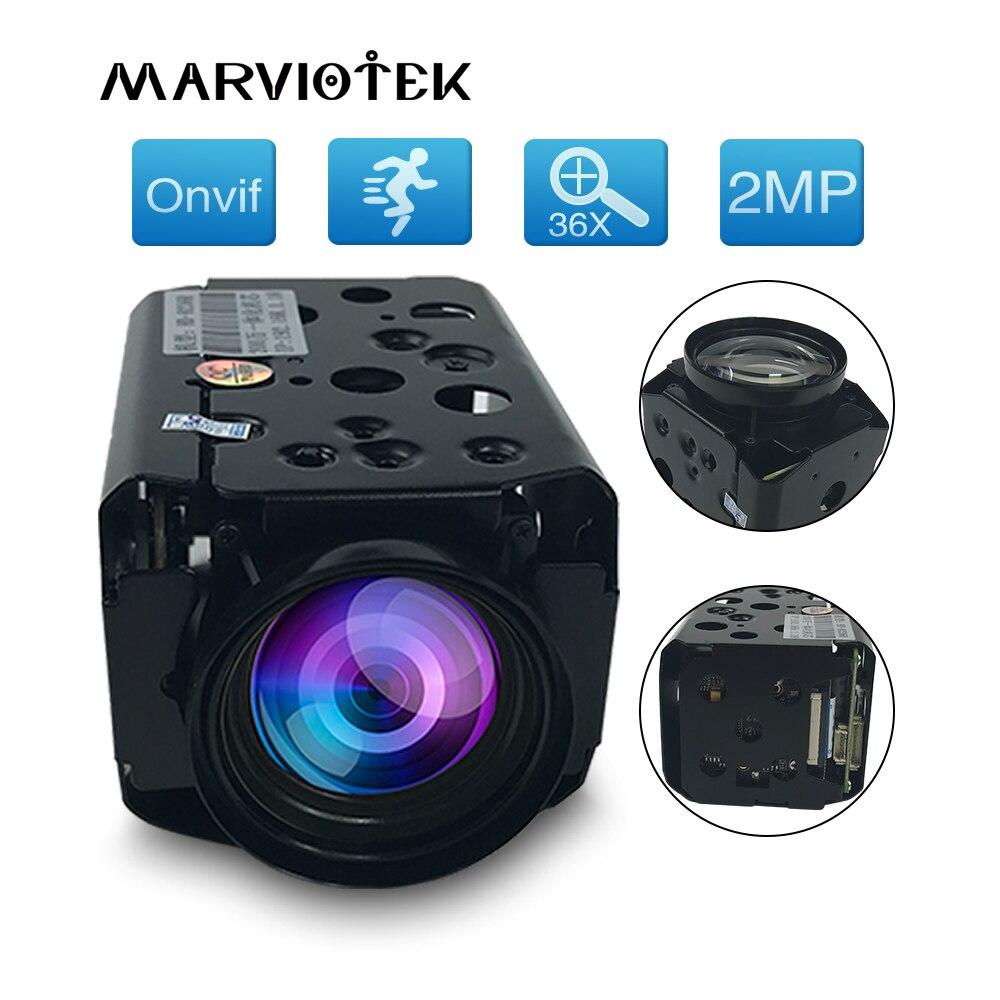 1080P ip كاميرا ptz 36X التكبير الدوائر التلفزيونية المغلقة كاميرات اي بي وحدة H.265 شبكة المراقبة بالفيديو كتلة وحدة الكاميرا ل uav videcam