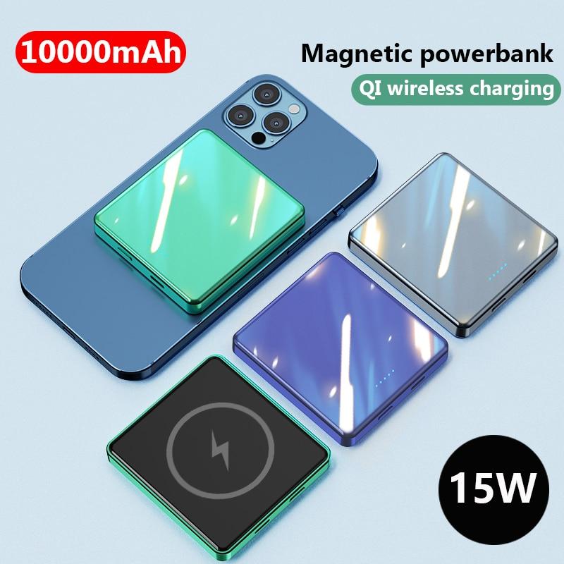 10000mAh شاحن لاسلكي صغير مغناطيسي سريع قوة البنك آيفون 12 13 برو promax هاتف محمول صغير powerbank بطارية خارجية