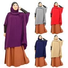 Ramadan Musulman longue robe Khimar eau prière vêtement Hijab femmes Niqab Burka islamique turquie Namaz Burka Musulman Jilbab Djellaba
