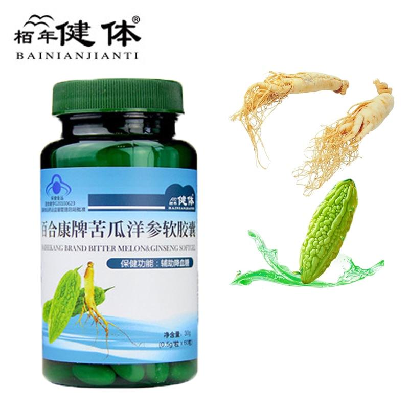 Reduce el azúcar en la sangre, Ginseng americano, melón amargo, extracción de calor, para hiperglicemias, soporte glicémico, pera bálsamo, calabaza amarga