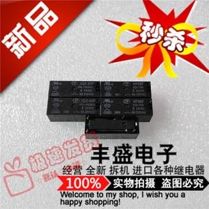 Бесплатная доставка JQX-68F-024-1HS HF68F 8A250VAC 10 шт. пожалуйста, обратите внимание на модель