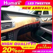 Nouveauté pour mercedes dex CLS classe W218 année 2012 + 12 couleur 3D tweeter intérieur voiture accessoires synchronisés avec la lumière ambiante