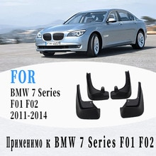 Брызговики для BMW 7 Series F01 F02 2011 2014, передние и задние щитки от грязи, модифицированные специальные автомобильные аксессуары