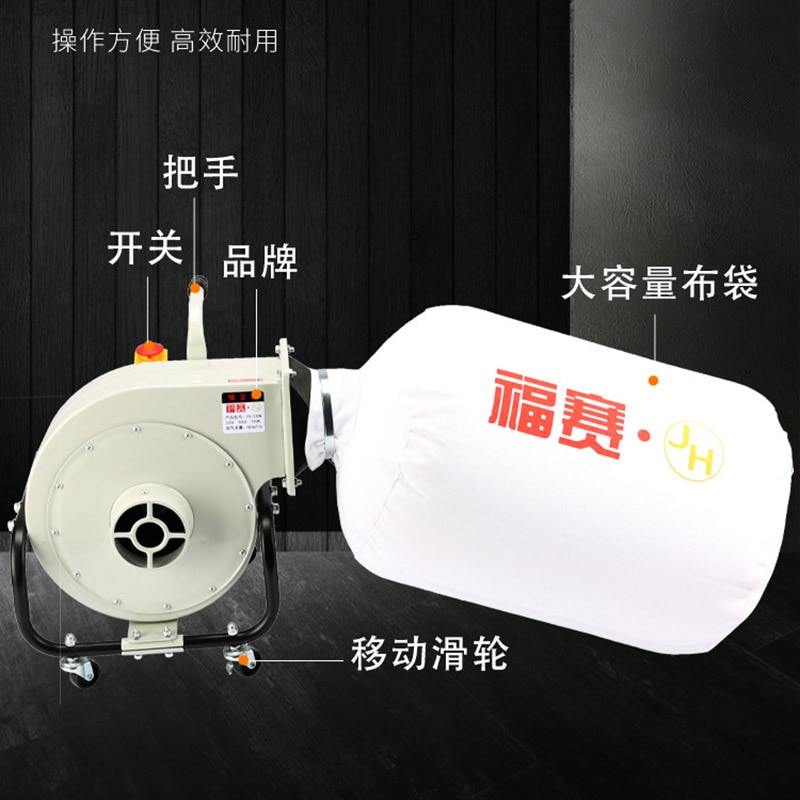 Woodworking vacuum cleaner dust collector dust wood dust removal equipment mobile portable industrial small cloth bag dust colle enlarge